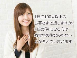 tachibana-juri-sub-600x450